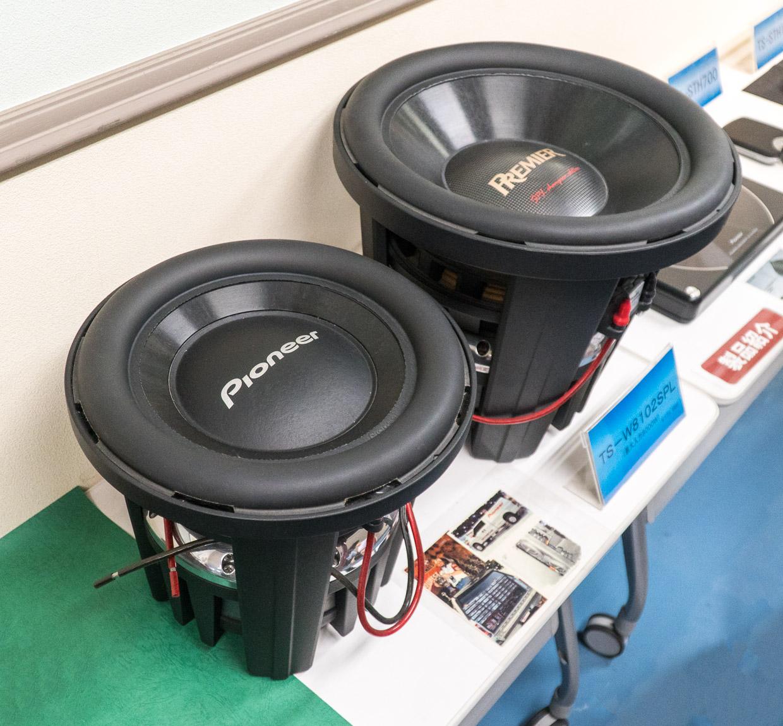 Pioneer: The Art of the Speaker