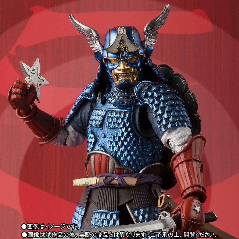Samurai Captain America Action Figure