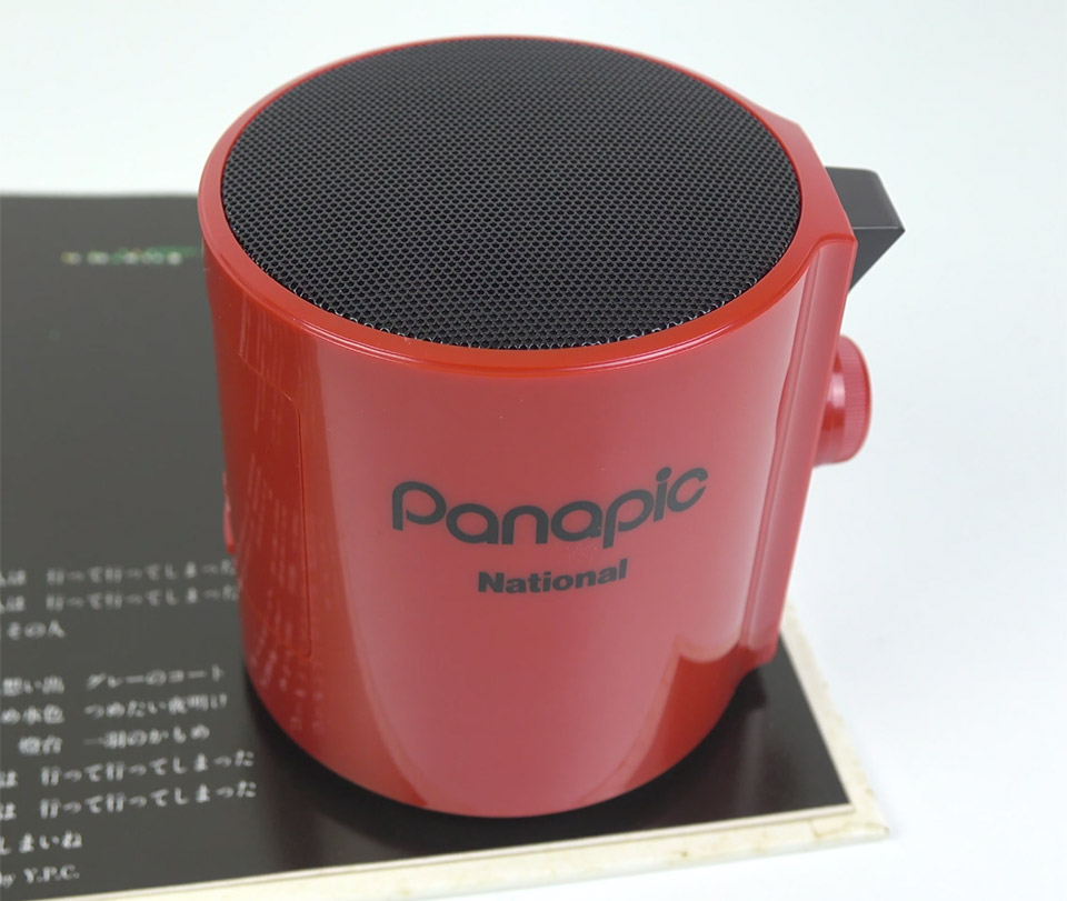 Retro Tech: The Panapic
