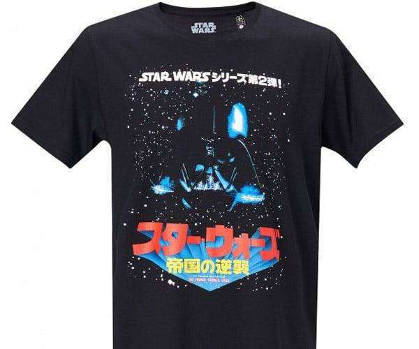 Star Wars International Poster T-shirts