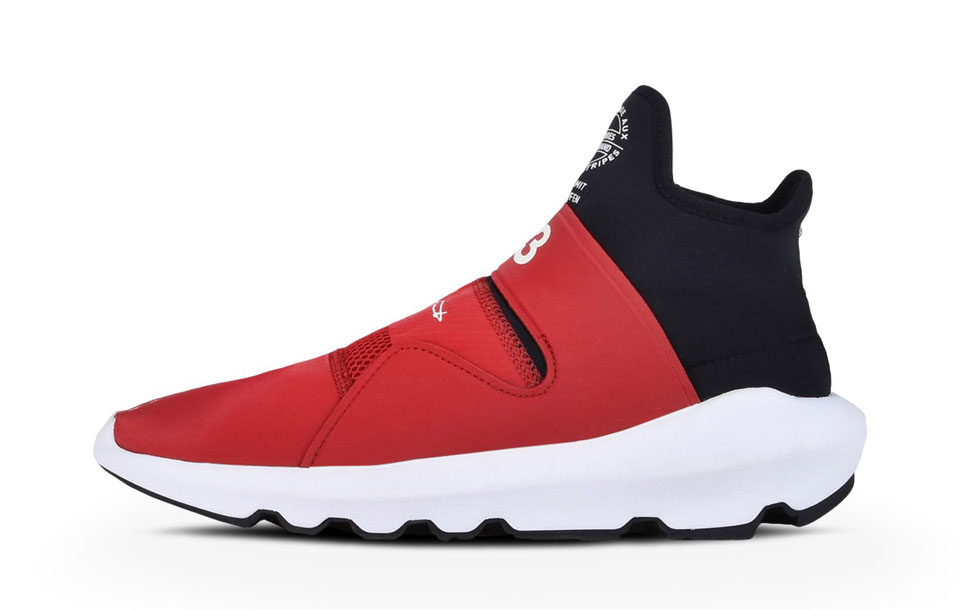 c1c9a72369d69 The Adidas Y-3 Suberou is a Comfortable Neoprene Mid-cut Slip-on Shoe