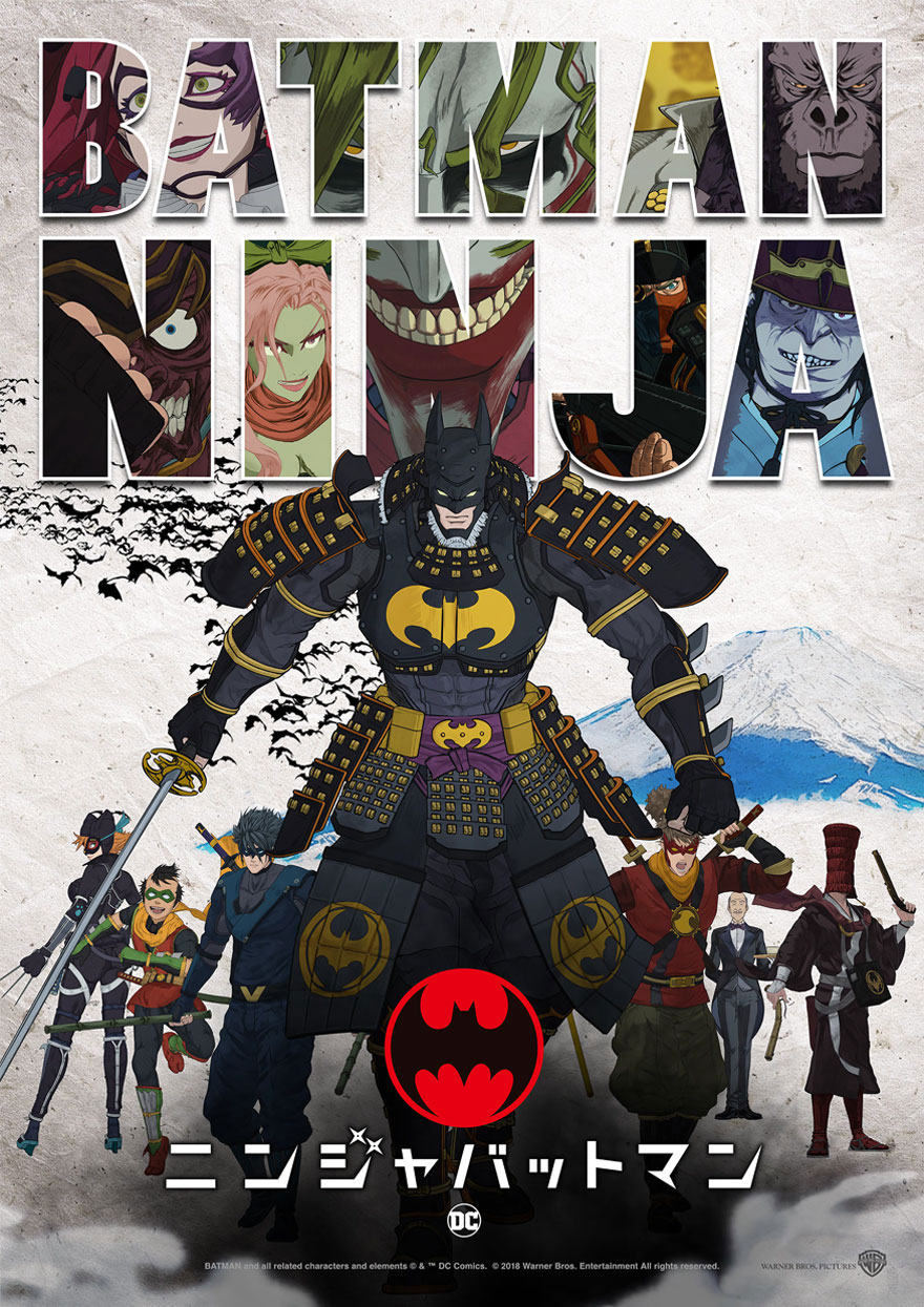 Batman Ninja (Trailer)