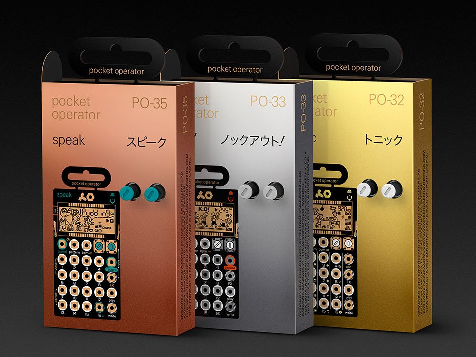 Pocket Operators Metal Series