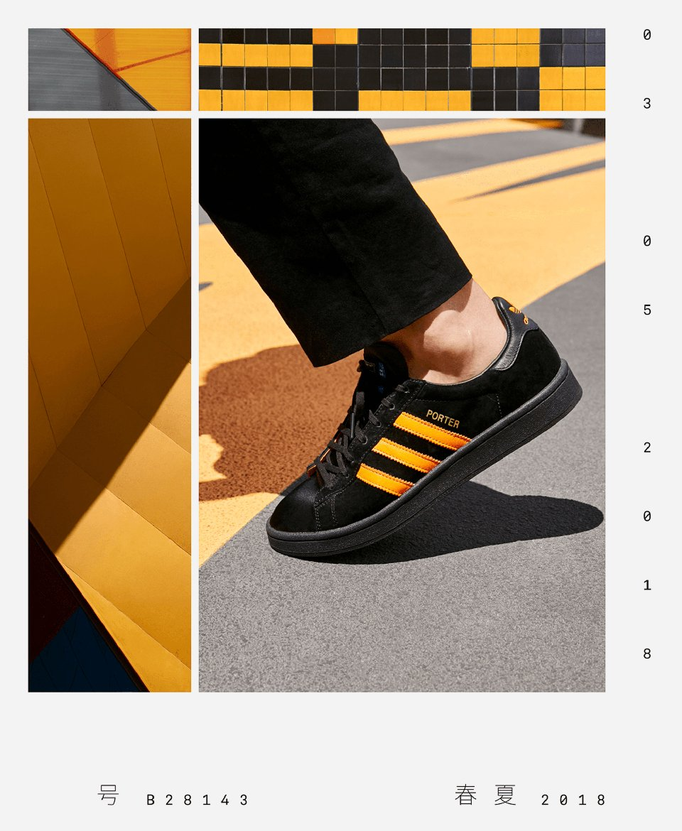 adidas x Porter Bags & Shoes