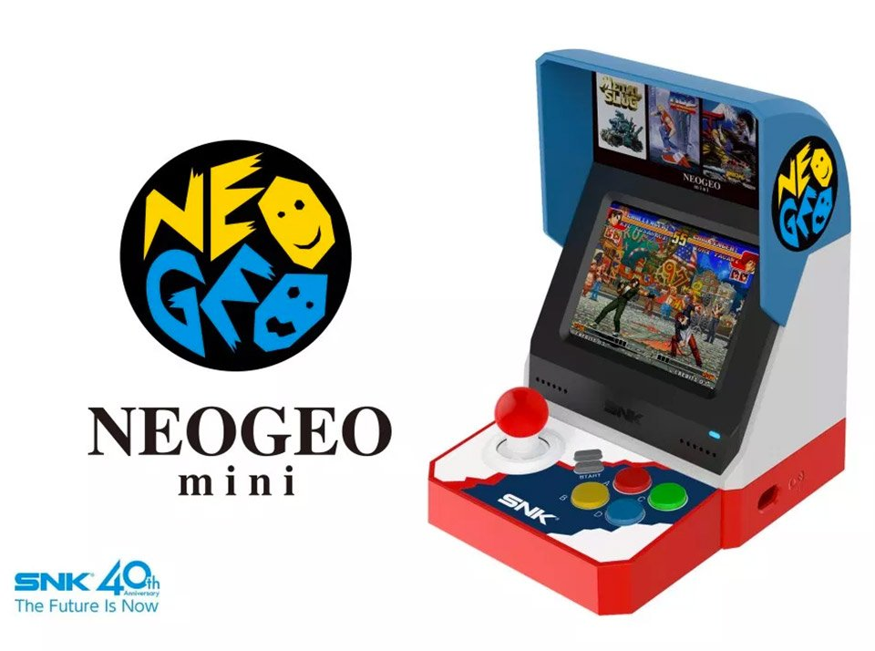NEOGEO Mini Arcade
