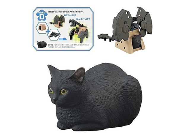 Weaponized Cat Action Figures