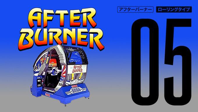 Sega Arcade: Pop-Up History Book