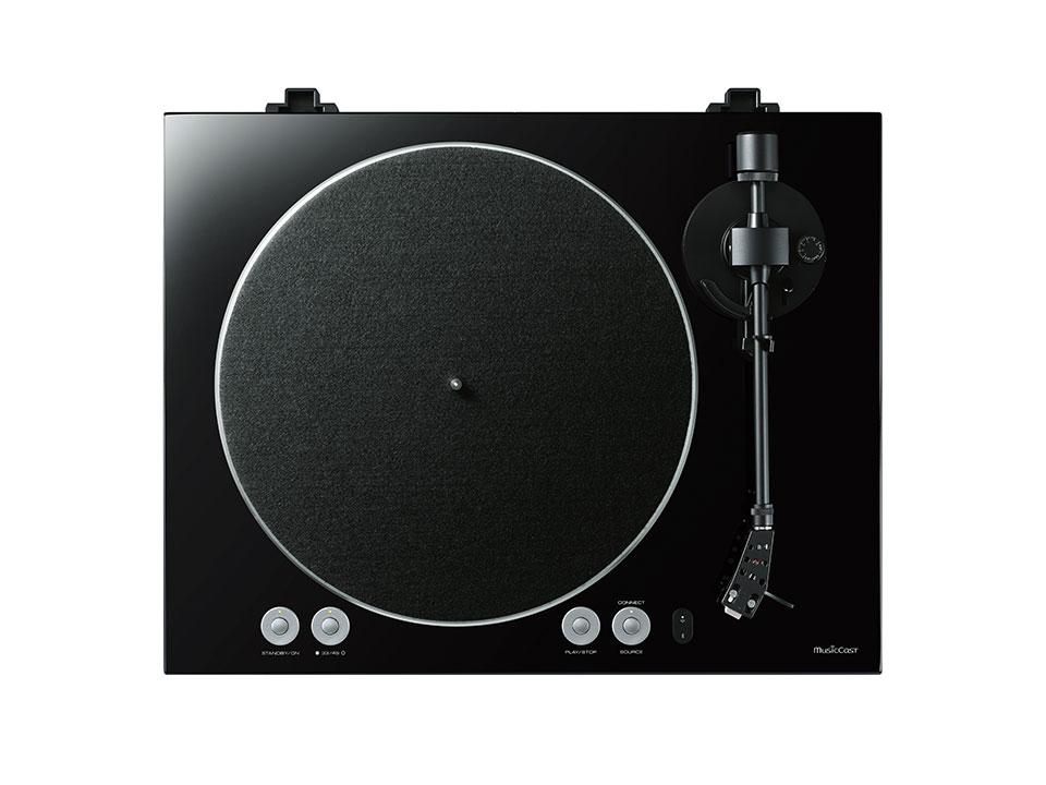 Yamaha Portable Turntable