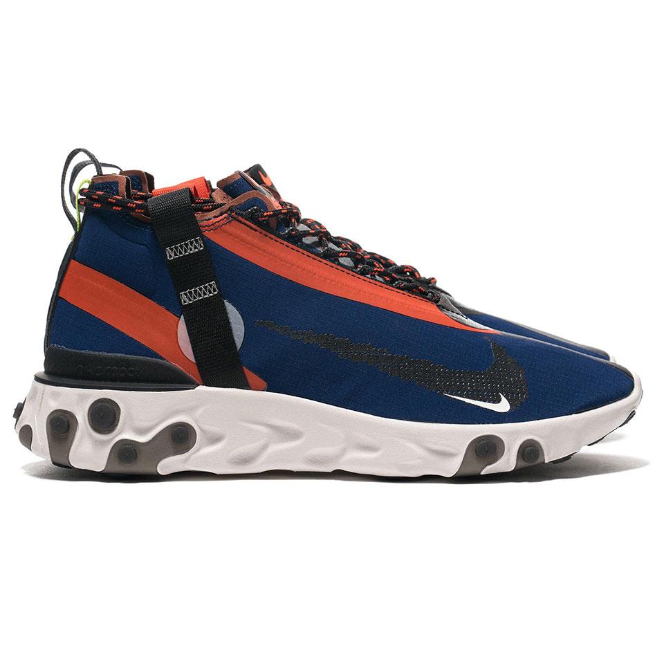 Nike React Runner