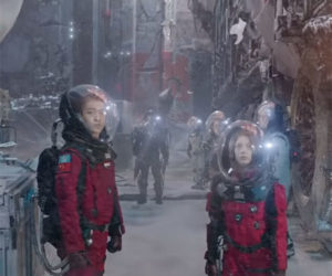 The Wandering Earth (Trailer)