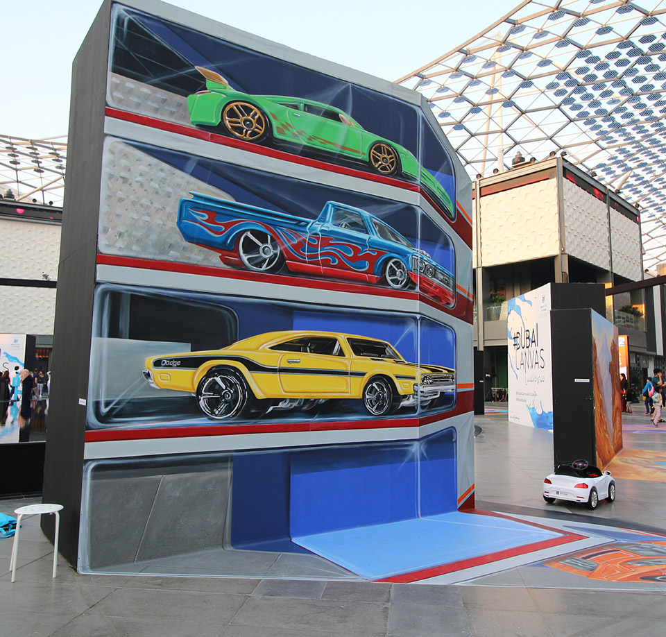 Toy Car Illusion