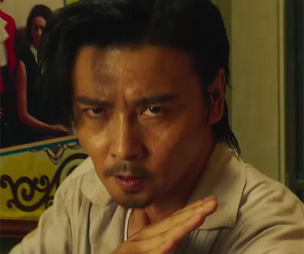 Master Z (Trailer)