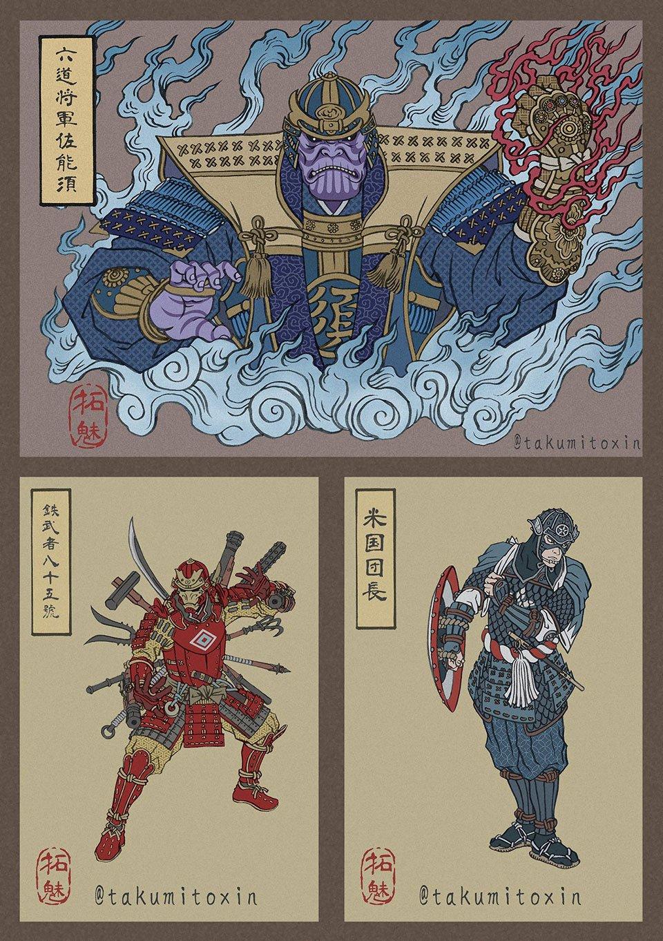 Avengers: Endgame Ukiyo-e Fan Art