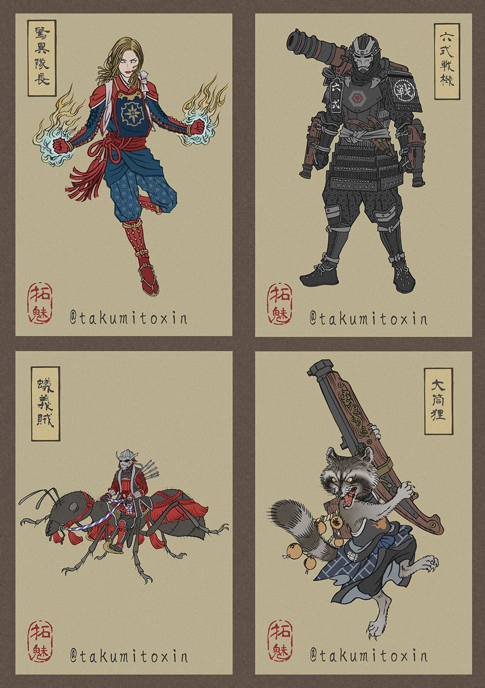 Avengers: Endgame Ukiyo-e Fan Art