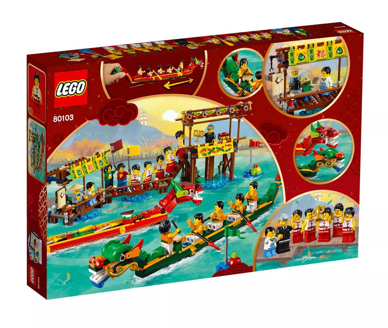 LEGO Dragon Boat Race