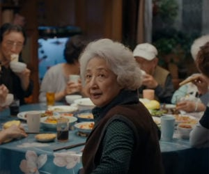 The Farewell (Trailer)