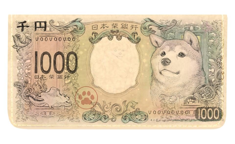 Shiba Dog 1,000 Yen Products
