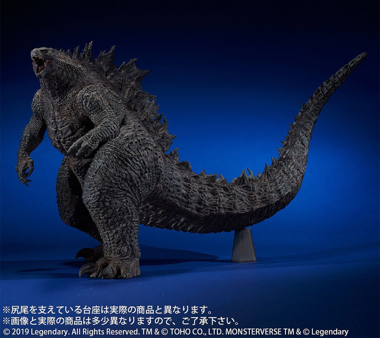The X-PLUS Gigantic Godzilla Figure Is A Real Monster
