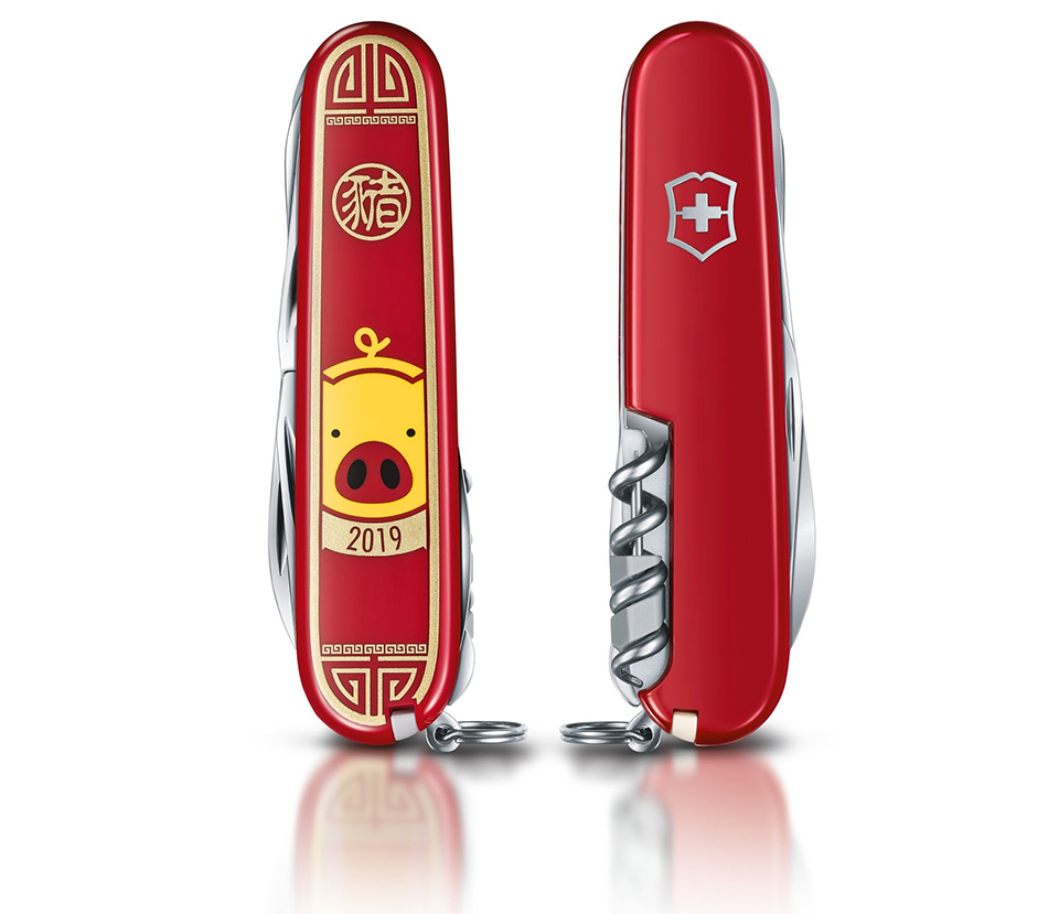 Victorinox Swiss Army: Year of the Pig