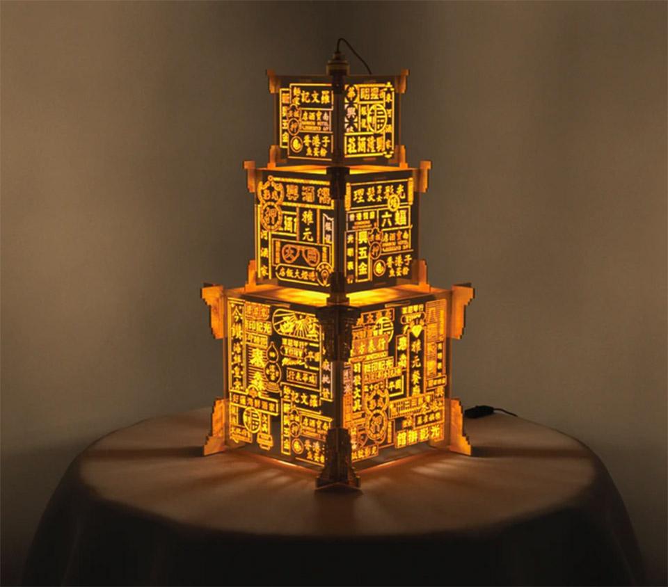 Light of City Lamps
