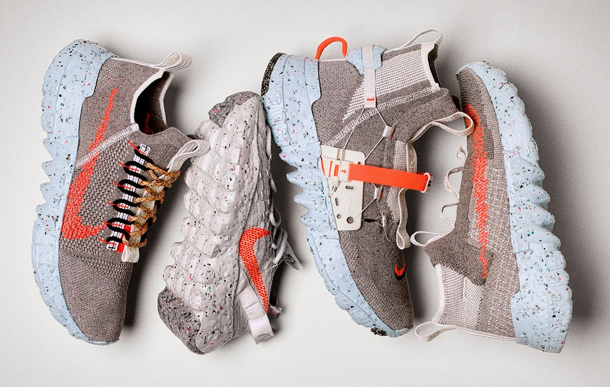 Nike Space Hippie Collection
