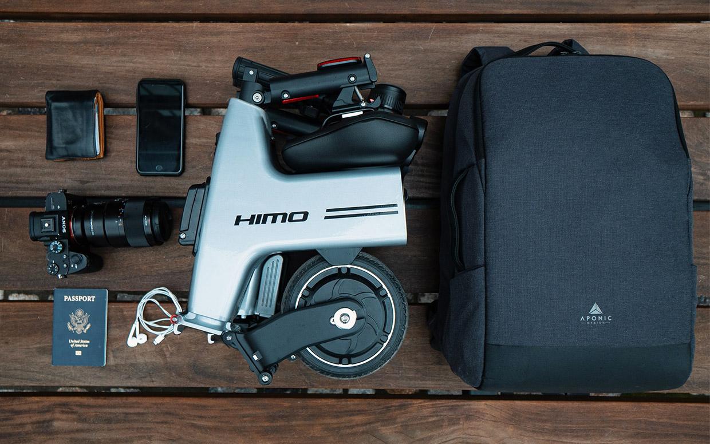 HiMo Folding E-Bike