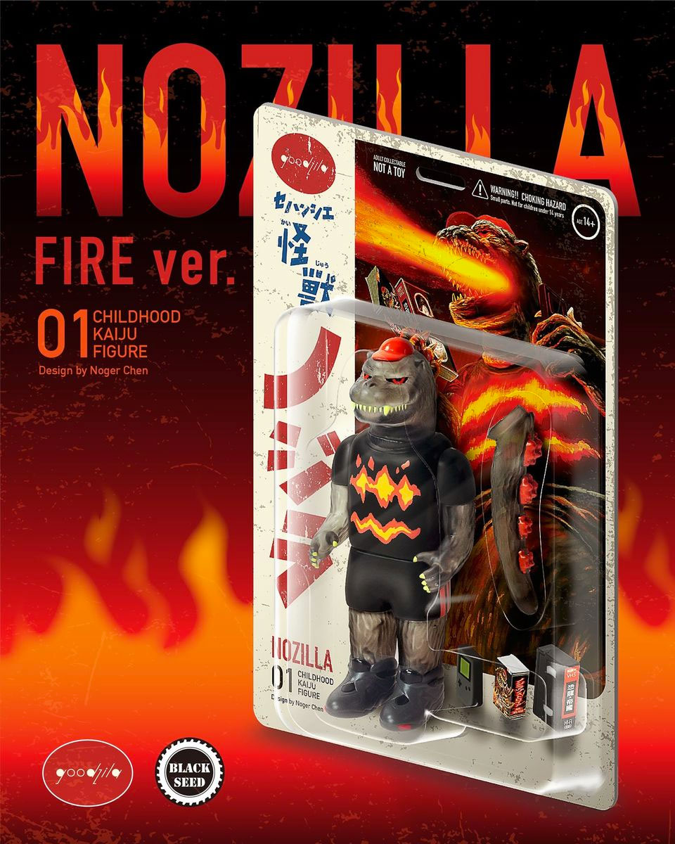 Nozilla Fire Edition