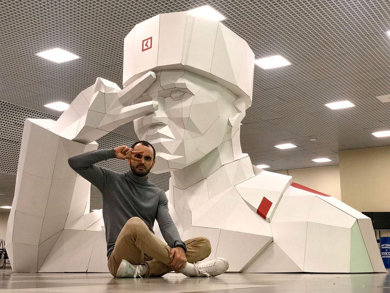 Giant Cardboard Schwarzenegger