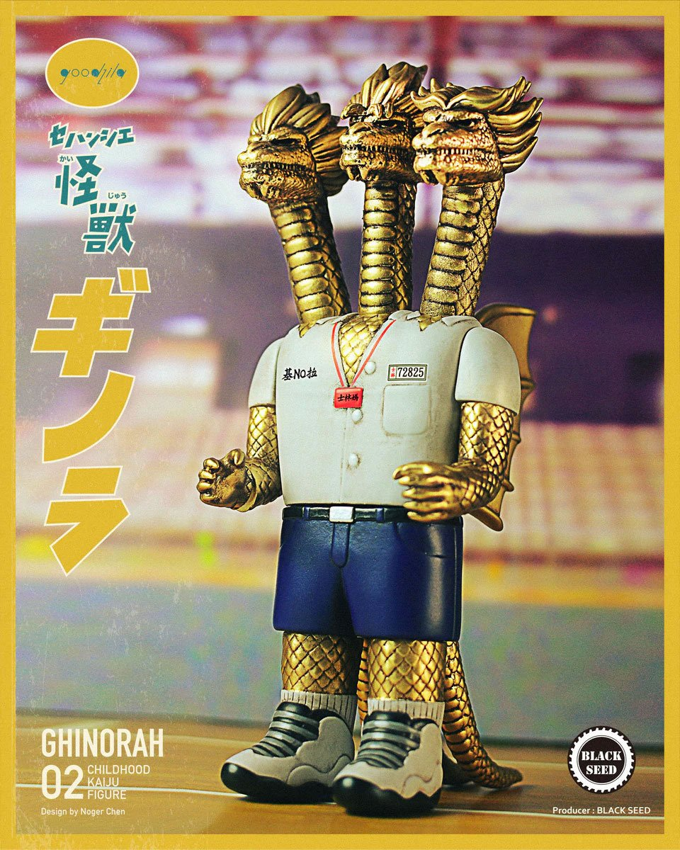Ghinorah Kaiju Figure