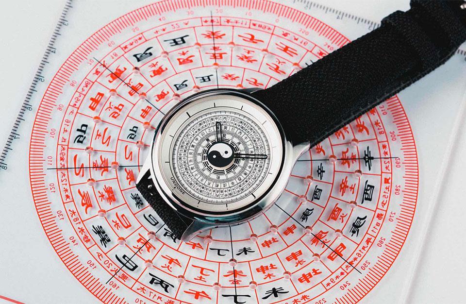 Undone Zen Cartograph