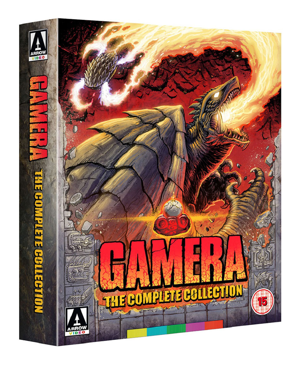 Gamera: The Complete Collection