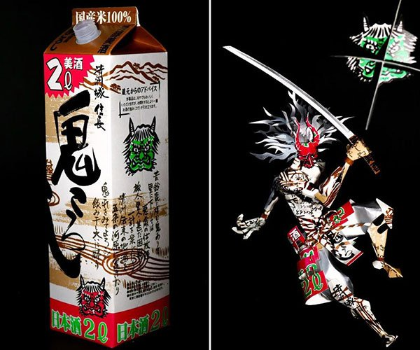 Sake Package Samurai