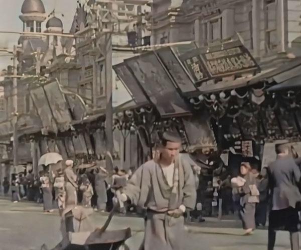Views of Tokyo, 1913-1915