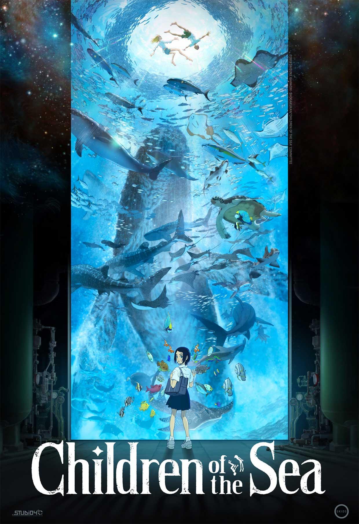 Children of the Sea (Trailer)