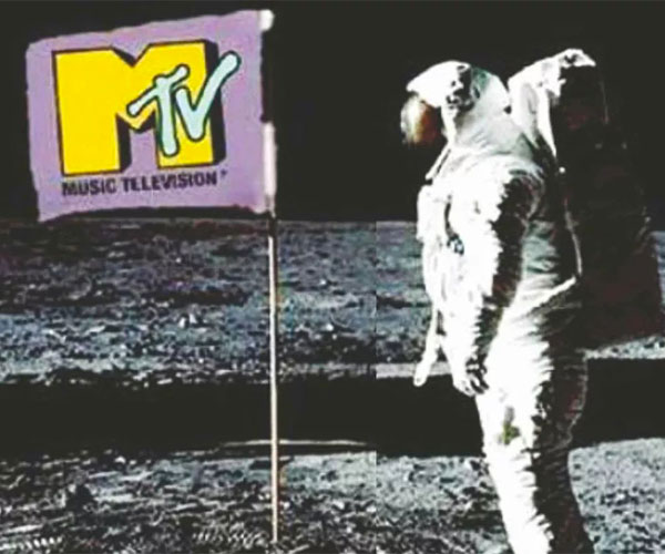 MTV's First Hours (Remastered)