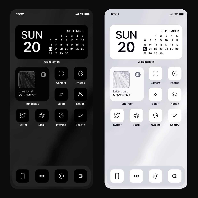 Traf iOS 14 Icons