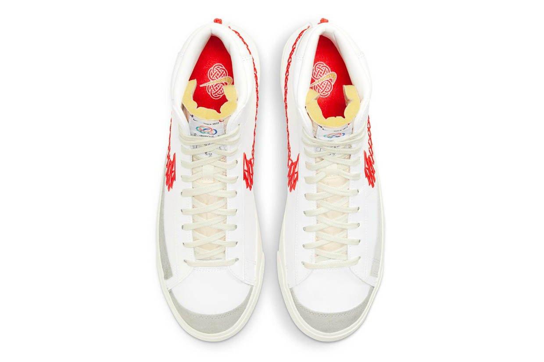 Nike Blazer Mid '77 Vintage Zig-Zag Swoosh