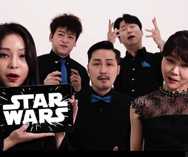 Star Wars Theme A Cappella
