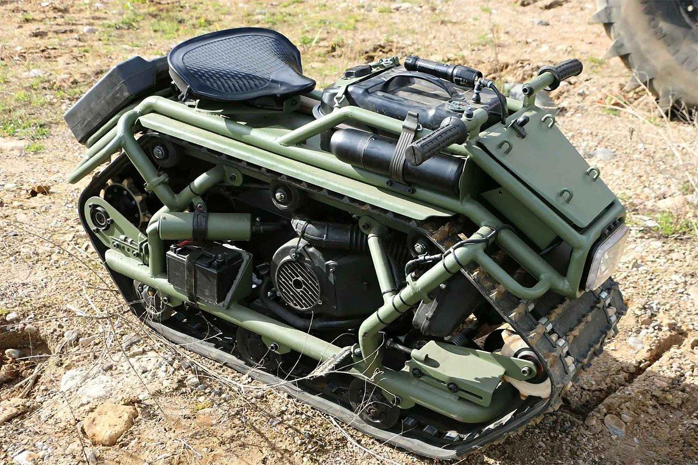 Hamyak ATV