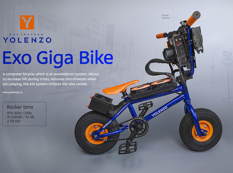EXO Giga Bike PC