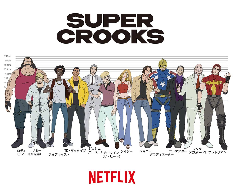 Super Crooks (Teaser)