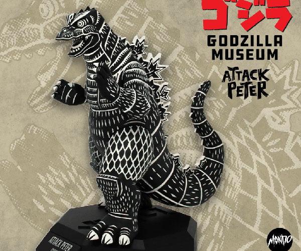 Godzilla Museum x Attack Peter Kaiju Statue